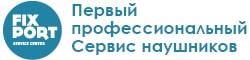 Киев Наушник Сервис